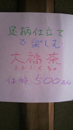 2012013010560000