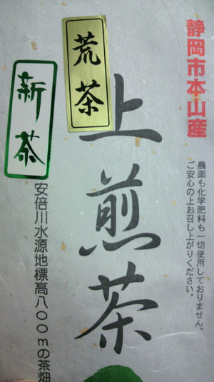 2012060714240000